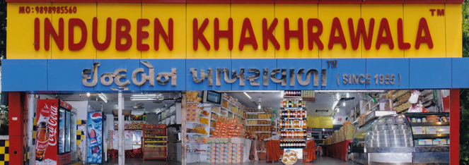 Induben Khakhrawala in Ahmedabad, India is the Renowned Manufacturer and Exporter of Khakhras, Papads, Panipuri, Namkeen, Dried Snacks, Roasted Snacks, Chinese Snacks, Hot Snacks, Pickles, Mathiya, Chaulaphali, Gujarati Snacks, Spices, Syrups, Sweets, Appalam, Aachar and Chutneys.